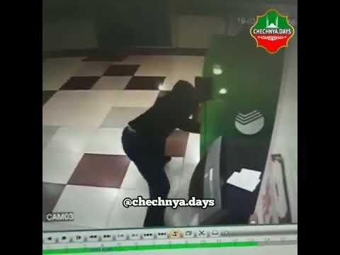 В Чечне неизвестные похитили банкомат