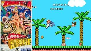 ファミコン『高橋名人の冒険島2』エンディングまで【マルカツ!レトロゲーム】