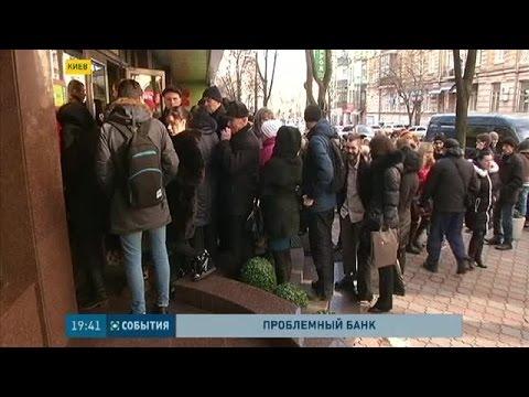 Один из крупнейших банков Украины ограничил выдачу наличных