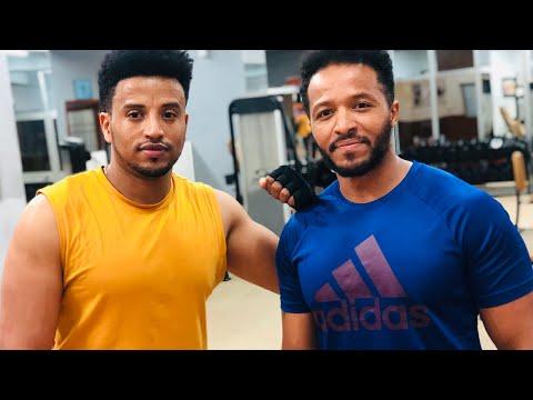 Ethiopia: ወንዲ ማክ እና ሄኖክ ወንድሙ አዲስ ሙዚቃና ስፖርት workout & new music