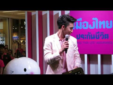1230558 ริท 1/4 (เหนี่ยงบ้าอะไรคุณ นี่เค้าเรียกชั้นไขมันที่เก็บไว้ยามจำเป็น) เมืองไทย ประกันชีวิต