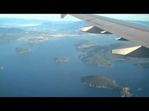 Bay qua bán đảo Cam Ranh