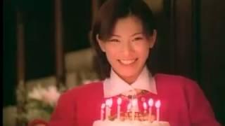 懐かしいCM【加藤あい】ゆうちょ 定額貯金満期 加藤あい 動画 14