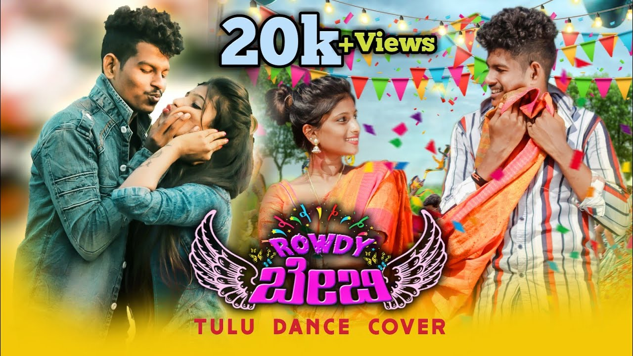 ROWDY BABY Tulu Version|Video Song (Dance Cover)2020|FILM BOYS