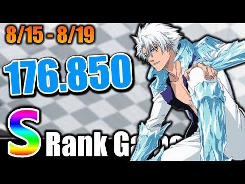 1768k Guild Quest! 815  819  Bleach Brave Souls