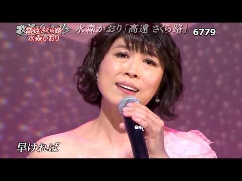 女性 演歌 歌手 人気 投票