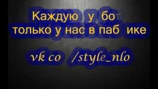 Ярмак  Сериал Как закалялся стайл HD  9 Серия  1 2 3 4 5 6 7 8 9 10 11 12 13 14 15