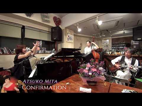 """""""Confirmation"""" 未田敦子 Atsuko Mita"""
