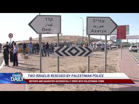 Your Morning News From Israel - Dec. 03, 2017.