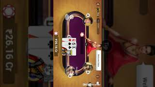 Pot Trick Win Every Game