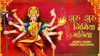 झुरु झुरु निमिया गछिया Jhuru Jhuru Nimiya Gachhiya - Full Audio | Anubhav Tiwari | Amjad Nadeem