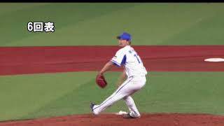 DeNA三嶋 2回無失点 投球ダイジェスト(ニコ生版) 2018年3月30日