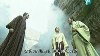 Video legend of the condor heroes 2003 ep 42 (1/3) == END download MP3, 3GP, MP4, WEBM, AVI, FLV Agustus 2019