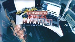 Как правильно играть на гитаре рифф Metallica Blackened