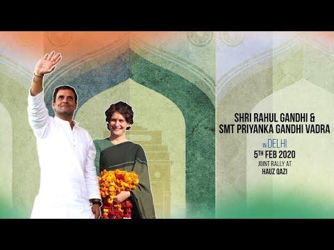 LIVE: Shri Rahul