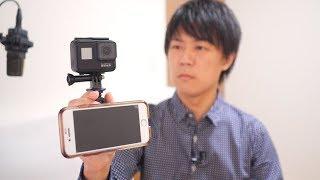 GoPro Hero7の個人的最強マウント