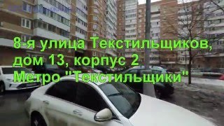 видео Новостройки у метро Текстильщики от 1.23 млн руб в Москве