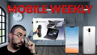 Mobile Weekly Live Ep194 - Samsung Galaxy S10 Face ID Competitor & Display Fingerprint Scanner
