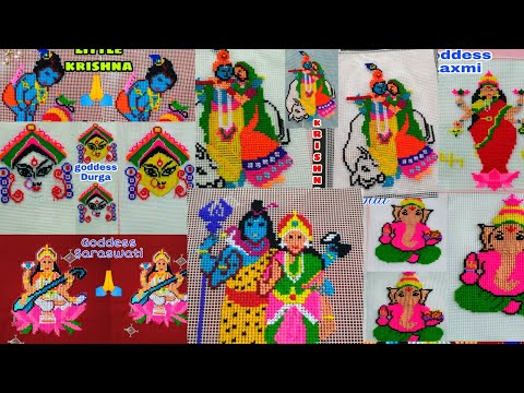 Plastic Canvas Cross Stitch Designs #God#Goddess