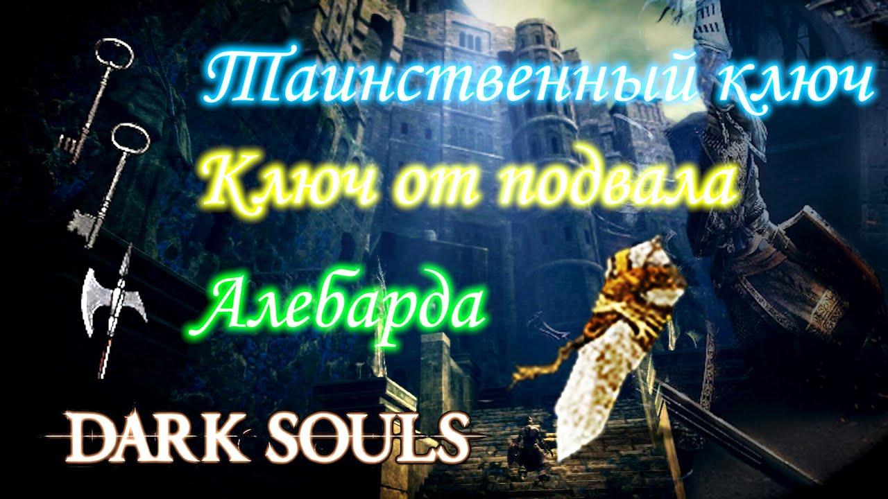 В магазине игр keybox вы можете купить ключ world of warcraft (wow): legion +100lvl для активации в battle. Net онлайн дешево в украине.
