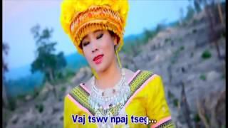 Maiv Ntxawm Tsab-Koj Tsis Yog Tus Vaj Tswv Xaiv, Instrumental/karaoke [HmongSub]