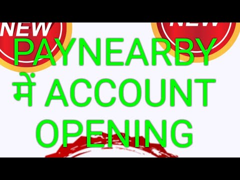 Repeat Paynearby new big update and launch new services by
