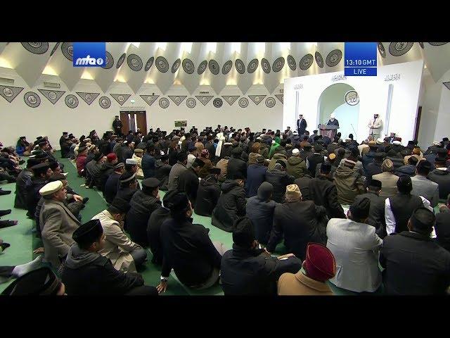 Friday Sermon 31 January 2020 (Urdu): Men of Excellence