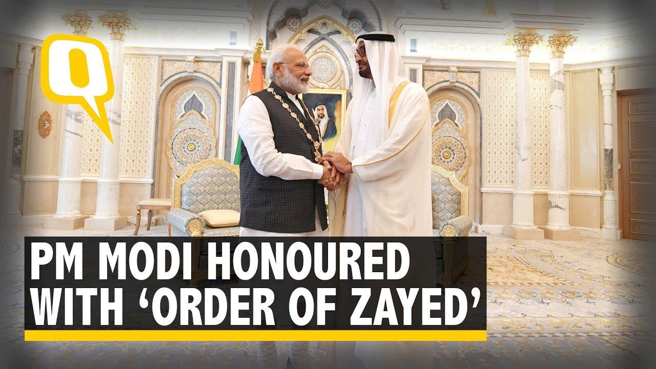 पीएम मोदी यूएई के सर्वोच्च नागरिक सम्मान ऑर्डर ऑफ जायद से सम्मानित