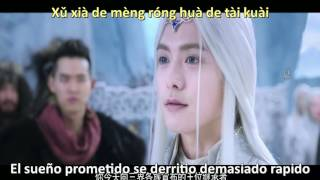Download Mp3 Shouldn't Be- Jay Chou X Amei  Ice Fantasy  Sub Español