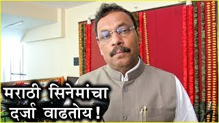 "AB Aani CD | Vinod Tawade ""मराठी सिनेमांचा दर्जा वाढतोय""! | Milind Lele | Upcoming Marathi Movie"
