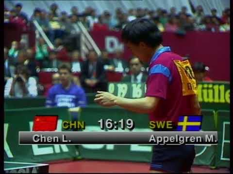 1989 40th WTTTC  Appelgren vs Chen longcan(China-Sewden final)