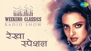 Weekend Classic Radio Show   Rekha Special   Katra Katra   Dil Cheez Kya Hai   In Ankhon Ki Masti