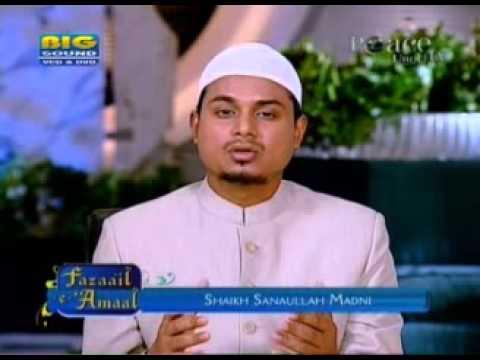 BEEMAAR KI IYAADAT BY SHAIKH SANAULLAH MADANI—PEACE TV (URDU)