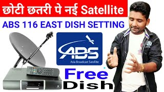 ABS 116 East फ्री डिश नई Satellite | First Time On YouTube