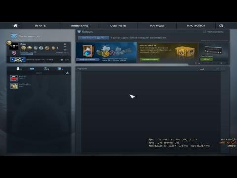 Прямая трансляция Counter Strike: Global Offensive