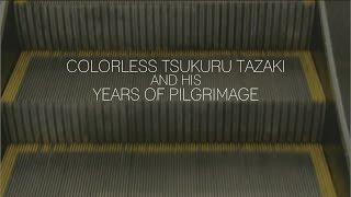 Discussion | Colorless Tsukuru Tazaki and His Years of Pilgrimage by Haruki Murakami