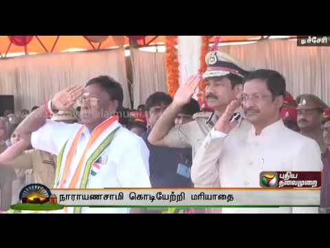 Puducherry CM Narayanasamy hoists national flag on 70th Independence day