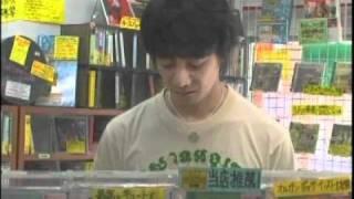 山崎まさよし「ADDRESS」CM 小さなレコード屋の話 ep3 at 武蔵小山 PET ...