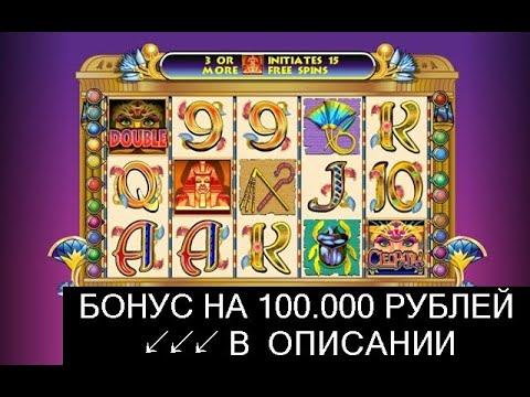 Играть казино бесплатно онлайн рыбак чипы для игровых автоматов