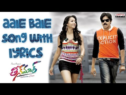 Aale Bale Full Song With Lyrics - Teenmaar Songs - Pawan Kalyan, Trisha, Mani Sharma