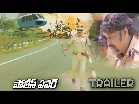 Police Power Theatrical Trailer - Siva Jonnalagadda, Nandini Kapoor - Gulte.com