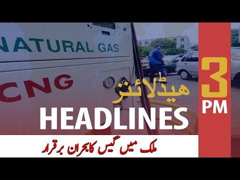 ARY News Headlines | CNG supply closes early in Karachi, other parts of Sindh | 3 PM | 15 Jan 2020
