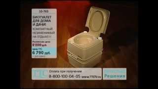 видео дачный туалет купить в нижнем