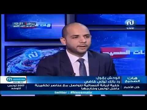 أمين مطيراوي: إلي باش يولي قاضي، ميسكرش الكياس!!