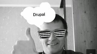 видео SEO (СЕО) оптимизация Drupal - модули для СЕО оптимизации сайта на Drupal