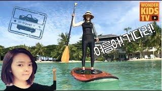 필리핀 세부 플랜테이션베이 리조트 워터파크 best water park in cebu l Philippines cebu summer vacation