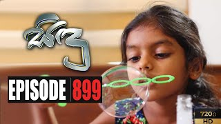 Sidu | Episode 899 16th January 2020 Thumbnail