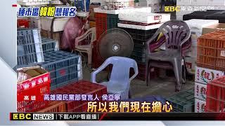 韓國瑜睡果菜市場說到做到 韓粉也想報名夜宿
