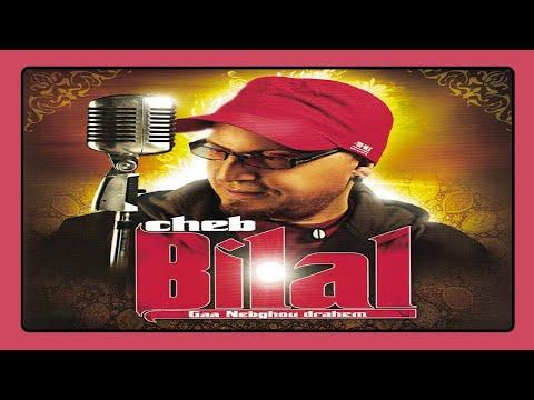 Cheb Bilal - Men Bekri