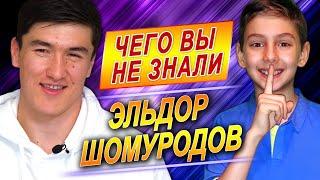 Эльдор Шомуродов то самое интервью полная версия о семье футболе Италии Дженоа и ФК Ростов